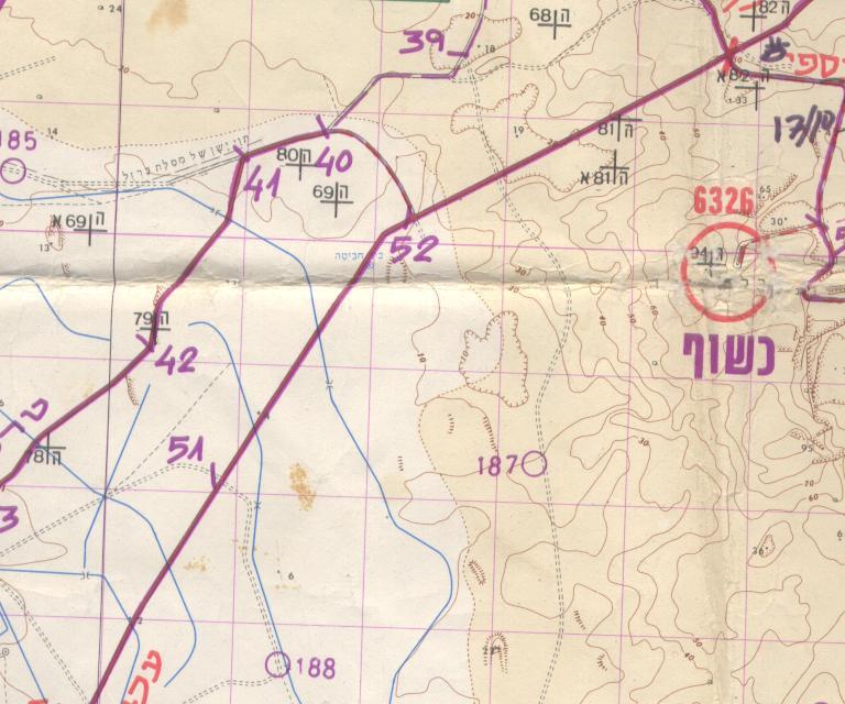 """خرائط ميدانية إسرائيلية وتقارير ومواضيع  إسرائيلية تمهيدا لموضوع """"ألثغرة"""" 43202467"""
